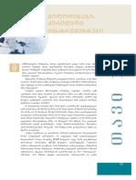 makr.2 13t. (1).pdf