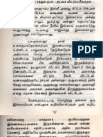 6. Fifth kalima in tamil