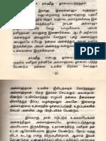 5. Fourth kalima in tamil