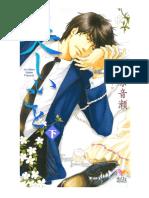 Utsukushii Koto v2 p5 [Tegami Traducciones].pdf