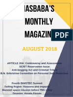 IASbaba-Monthly-Current-Affairs-Magazine-AUGUST-2018-min