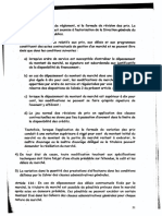 Code_des_marchees_publics_Congo 2