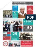 Brochure_Faculte_islamique_Paris FSIP_Apprendre arabe_Coran_islam 29_3_2018 3 web.pdf