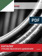HYDRAVIA-2018-Katalog-po-rukavam-vysokogo-davleniya-2018.pdf