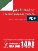 pril61.pdf