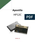 apostila_hp12c_porHarionCamargo