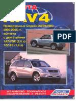 toyota_rav4_2000_2005_legion.pdf