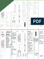 Z2_User_Manual_-FPS