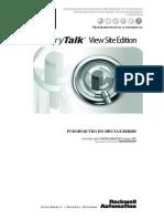 Allen-Bredley. - FactoryTalk View Site Edition. Руководство по инсталляции.pdf