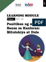 2017_FILG10Q2.pdf