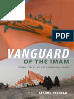 Vanguard of the Imam - Afshon Ostovar