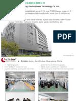 Company Information and product presentation--Xindun Power
