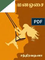 Manaosai.pdf