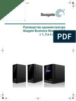seagate-nas-admin-guide-ag-ru-ru