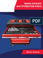 katalog_force