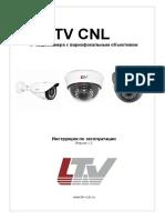 LTV-CNL_manual_rus_v1.2_20161114