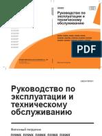 manual_forklift_doosan_d20_25_30_33_35nx_nxm_nxp_rus