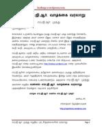Manitha Theivam M G R Part1