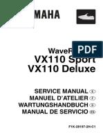 VX1100