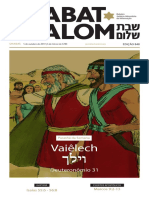 Vaielech