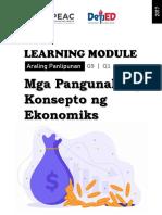 2017_APG9Q1.pdf