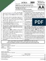 NEET-2019-Question-Paper-Set-AA-English-Hindi