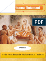 Study note of Harinam Chintamani by sghd 1st edition.pdf