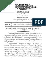 Akasavani 1912-12-01 Volume No 01 Issue