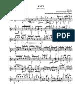 Bach. BWV 1001 Fuga (Юрьев, Нестеров)