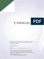RUS_KM2DVBEUN-3.0.2_181205.0.pdf