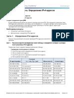 7.1.4.9 Lab - Identifying IPv4 Addresses