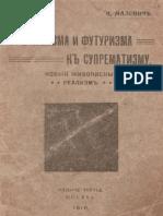 Ot_kubizma_i_futurizma_k_suprematizmu_K_Malevich