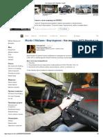 access to CMU from TTL mazda (1).pdf