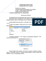 Лаб БД Delphi 28 Авторизация БД