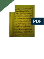 khassida Yabsoutour rizqa