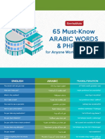 65-Must-Know-Arabic-Words-Phrases-for-Anyone-Working-in-Healthcare