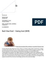 BaZi Star_God – Eating God (食神) _ Cheat Sheet to Life.pdf