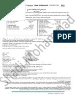 مواضيع التاسع 2020حديث.pdf