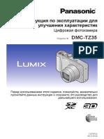 dmc-tz35 .pdf