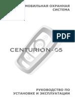 Centurion 05 manual v3