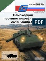 59. 2C14 Jalo-C.pdf