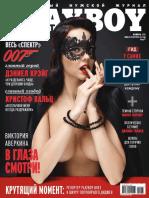Playboy Russia - Playboy Russia.pdf
