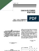 650b Parts Book (1)