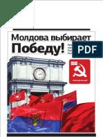 Communist Ru