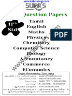 CLASS 11-SURA-CHEMISTRY-EM- MODEL QUESTION PAPER WITH ANSWER FREE DOWNLOAD-SURA BOOKS