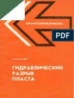 92a8c1d.pdf