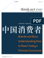Roland Berger Chinese Consumer Report