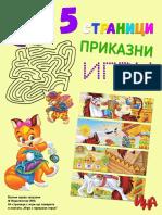 5-igri-s-prikazni-geroi.pdf