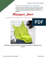 MK #Daiquiri_Shirt