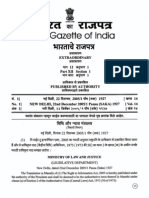 Right to Information Act 2005 Marathi